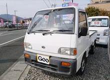 サンバートラック スペシャル 4WD 5MT