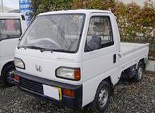 アクティトラック SDX オートマ